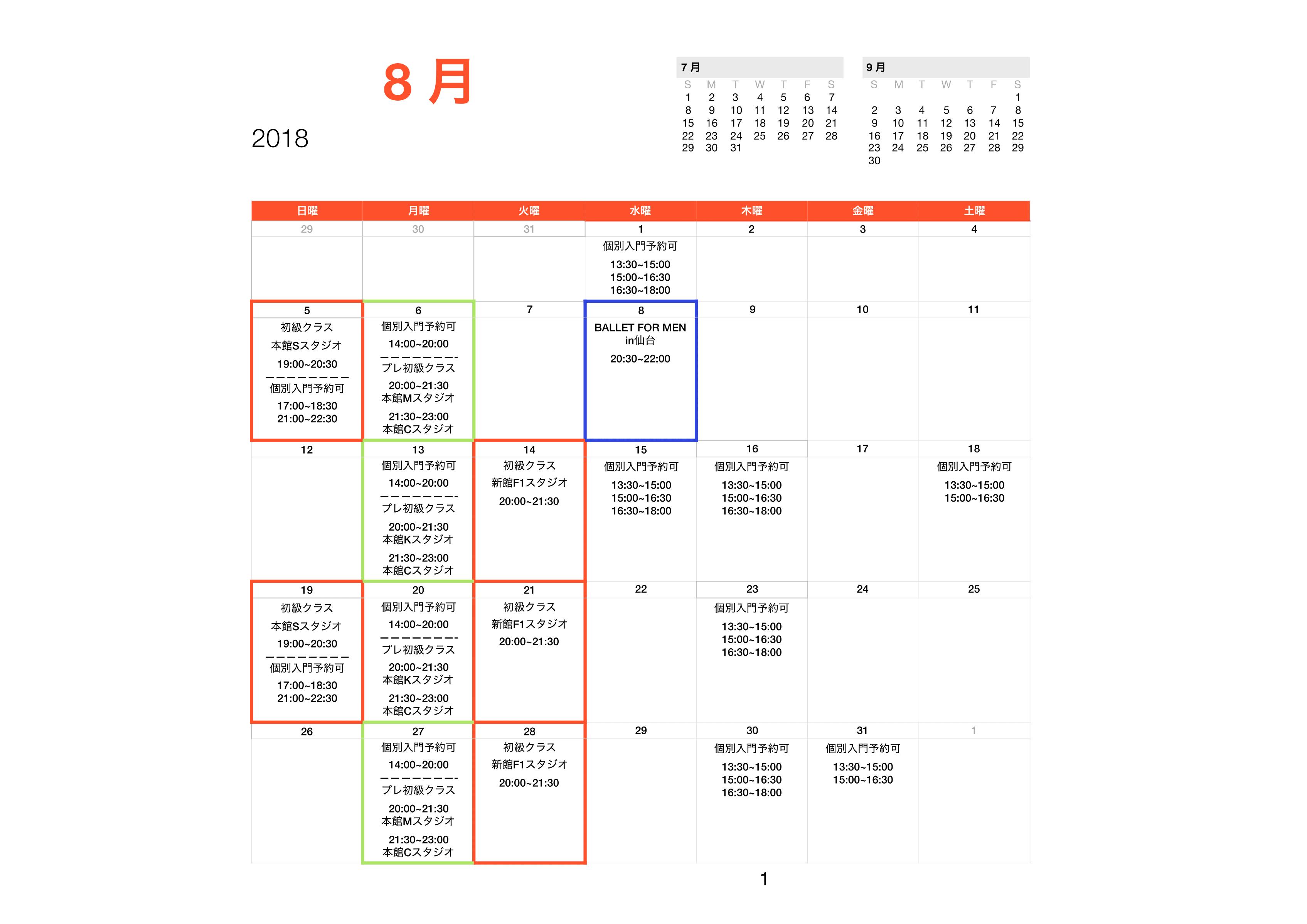 BFM201808vol:3-1