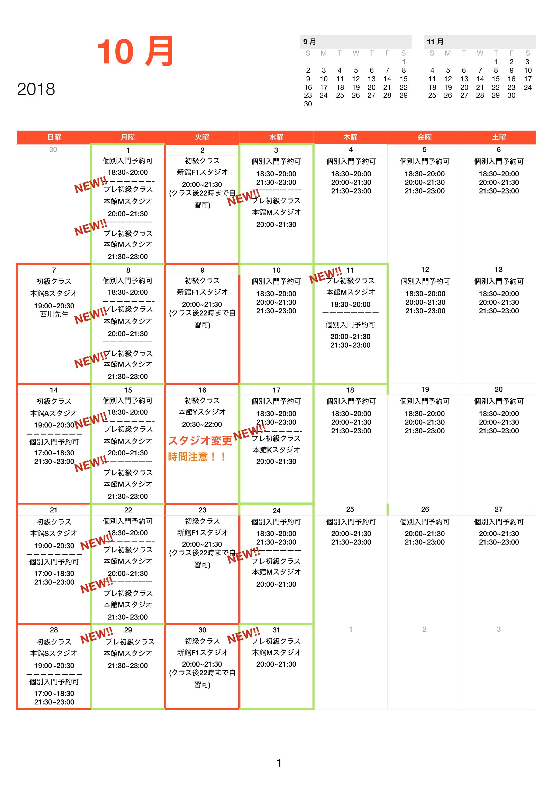 BFMsch201810vol3-1