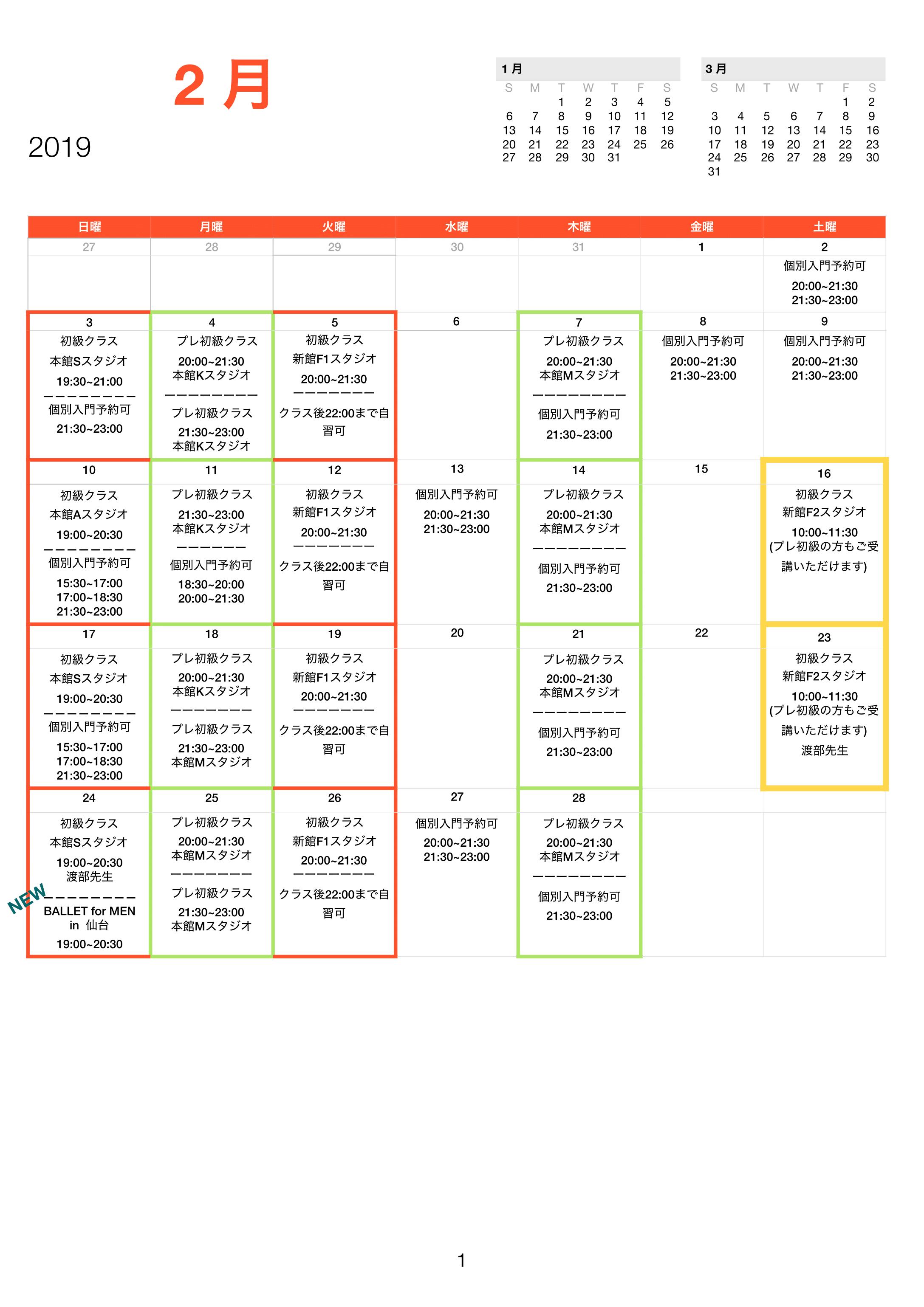 BFMsch2019:2pre:2-1