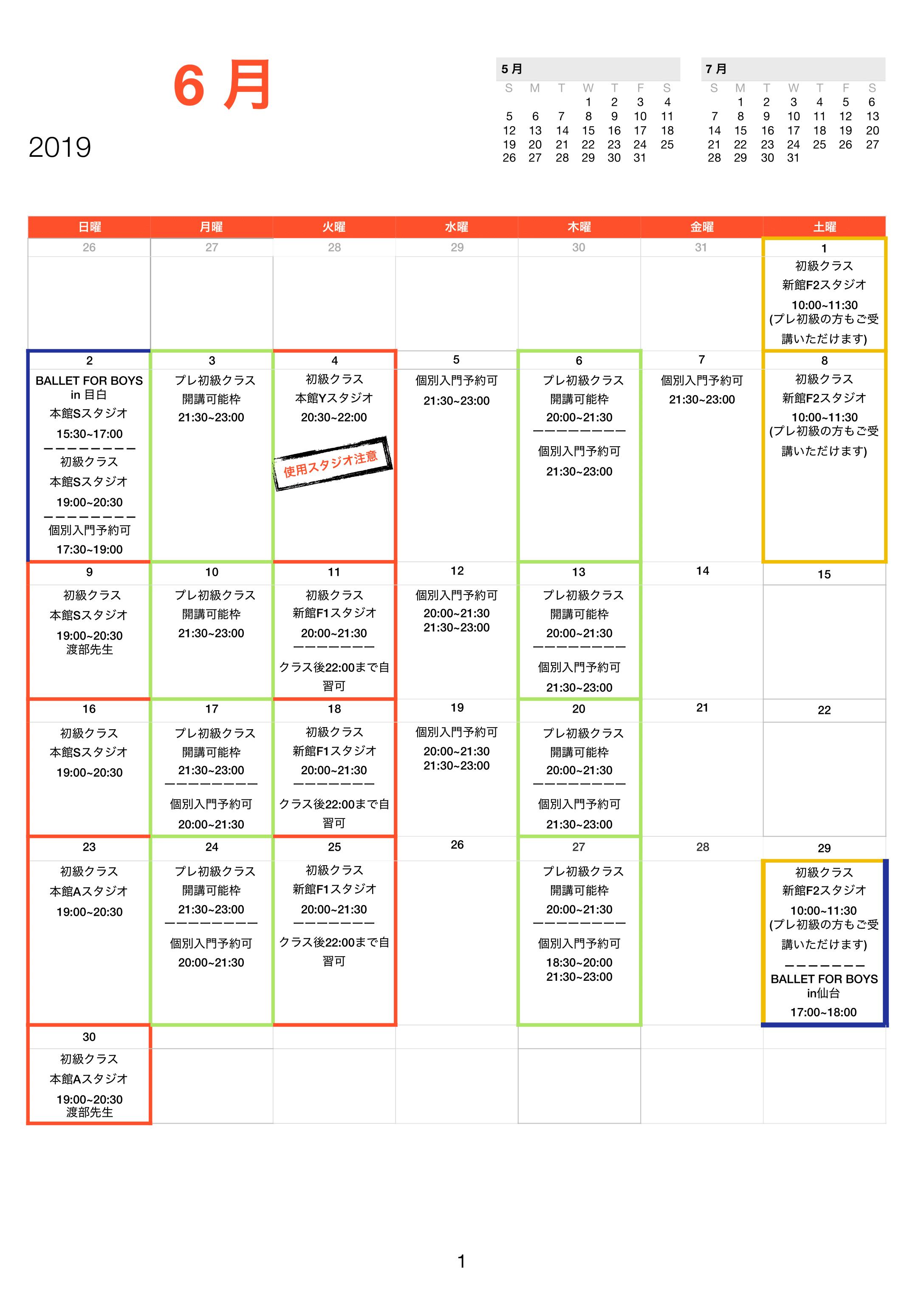 BFMsch2019:6-1