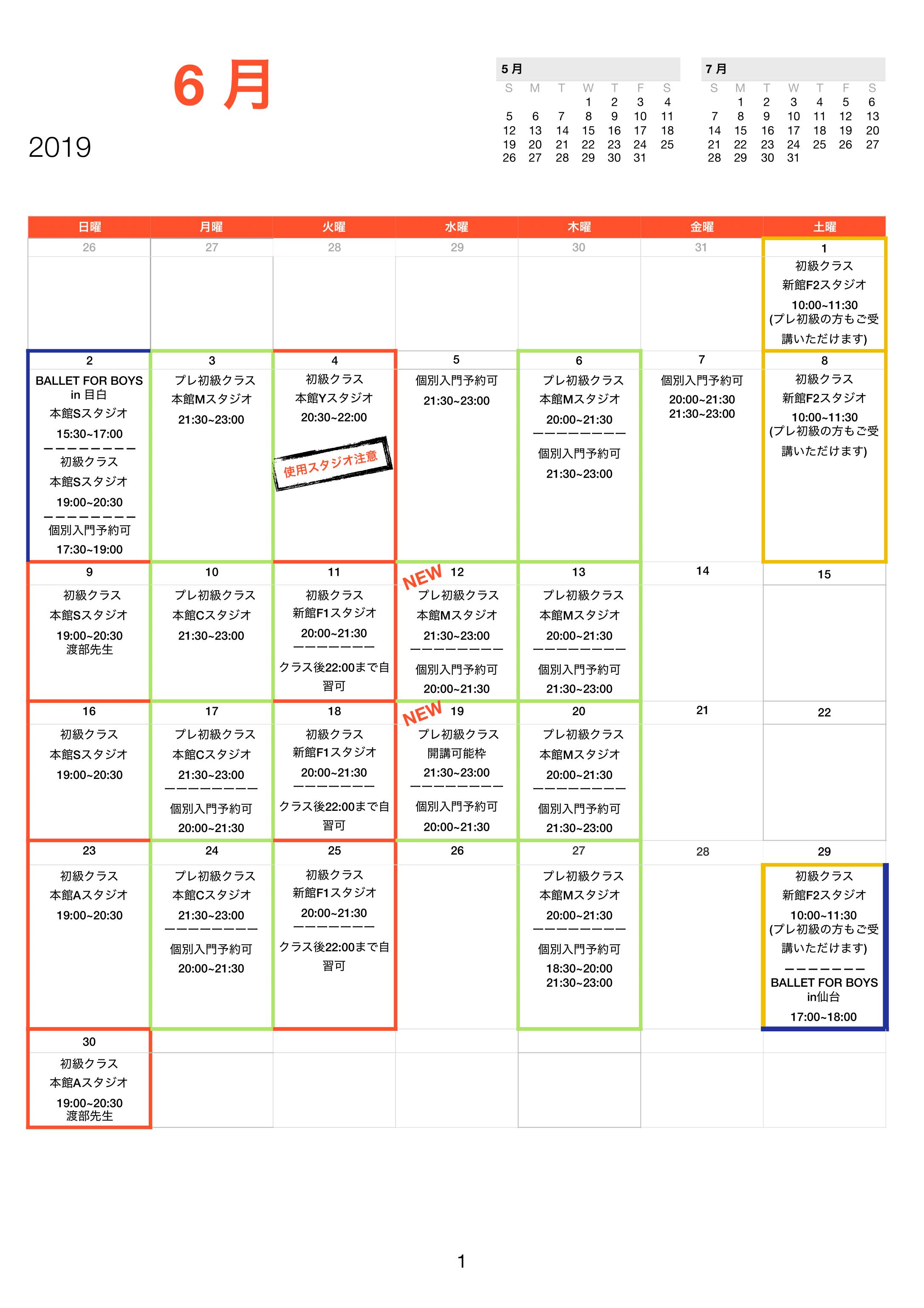BFMsch2019:6v4-1