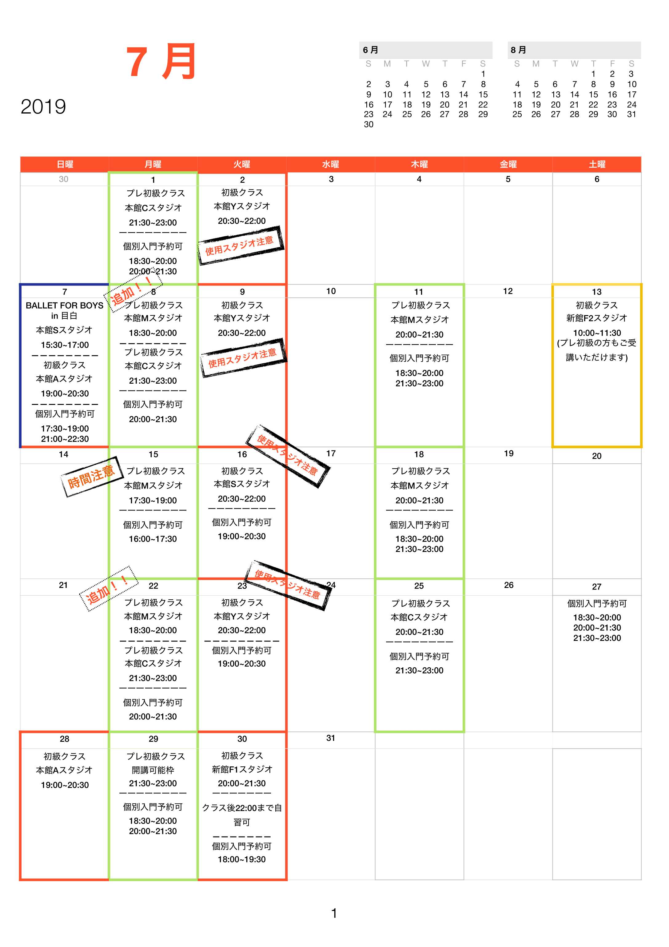 BFMsch2019:7vol,5-1
