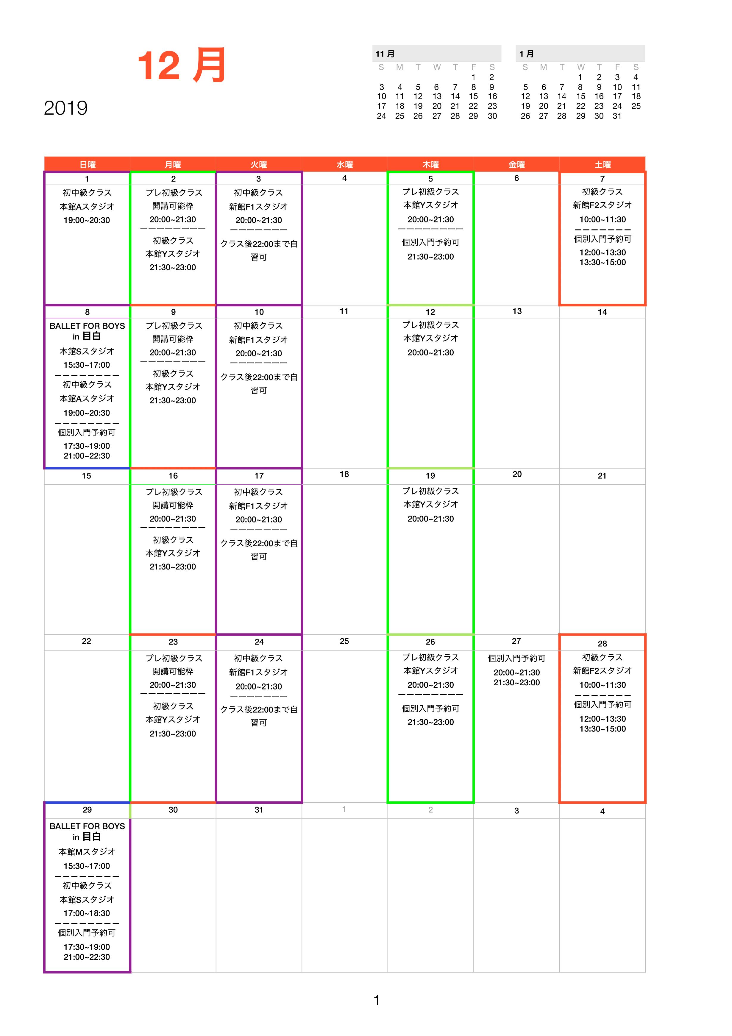 BFMsch2019:12-1