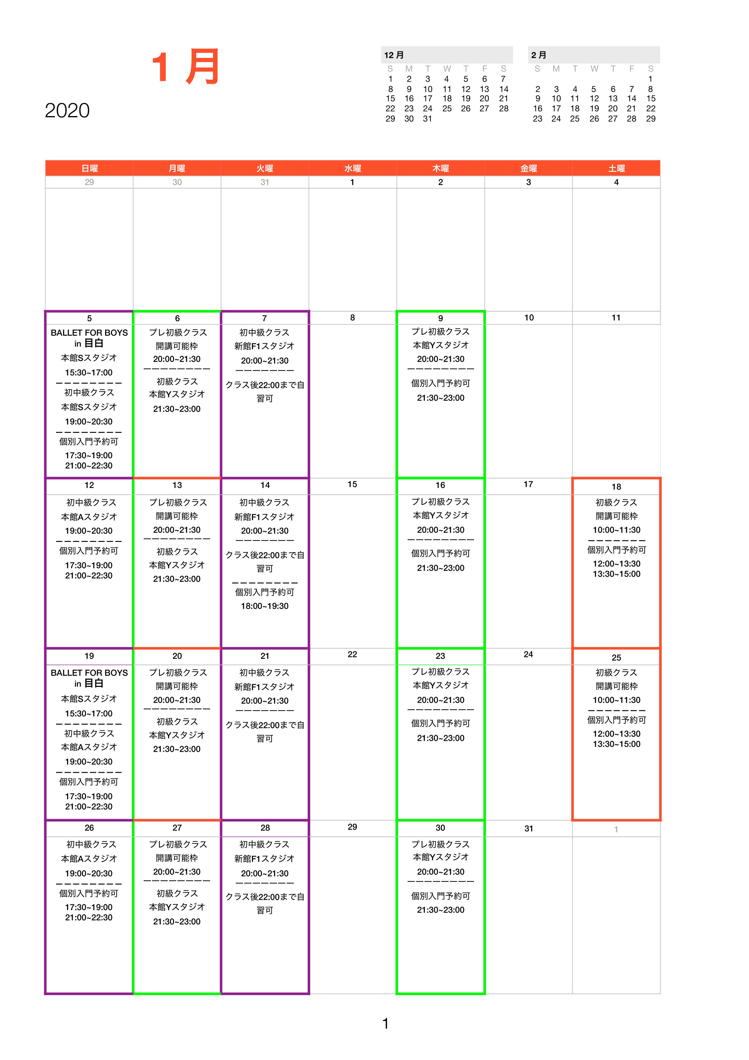 BFMsch2020:1-1