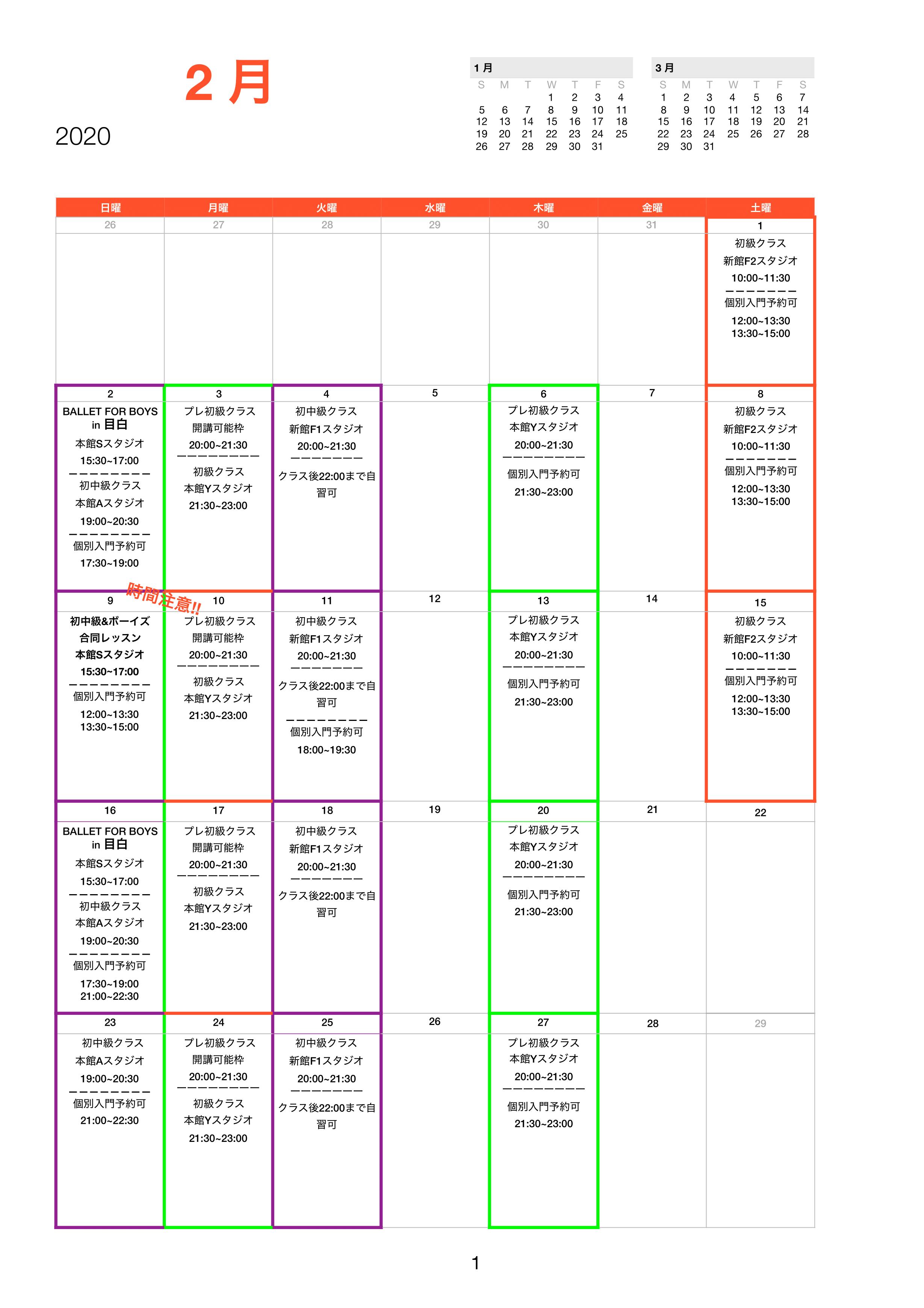 BFMsch2020:2v3-1