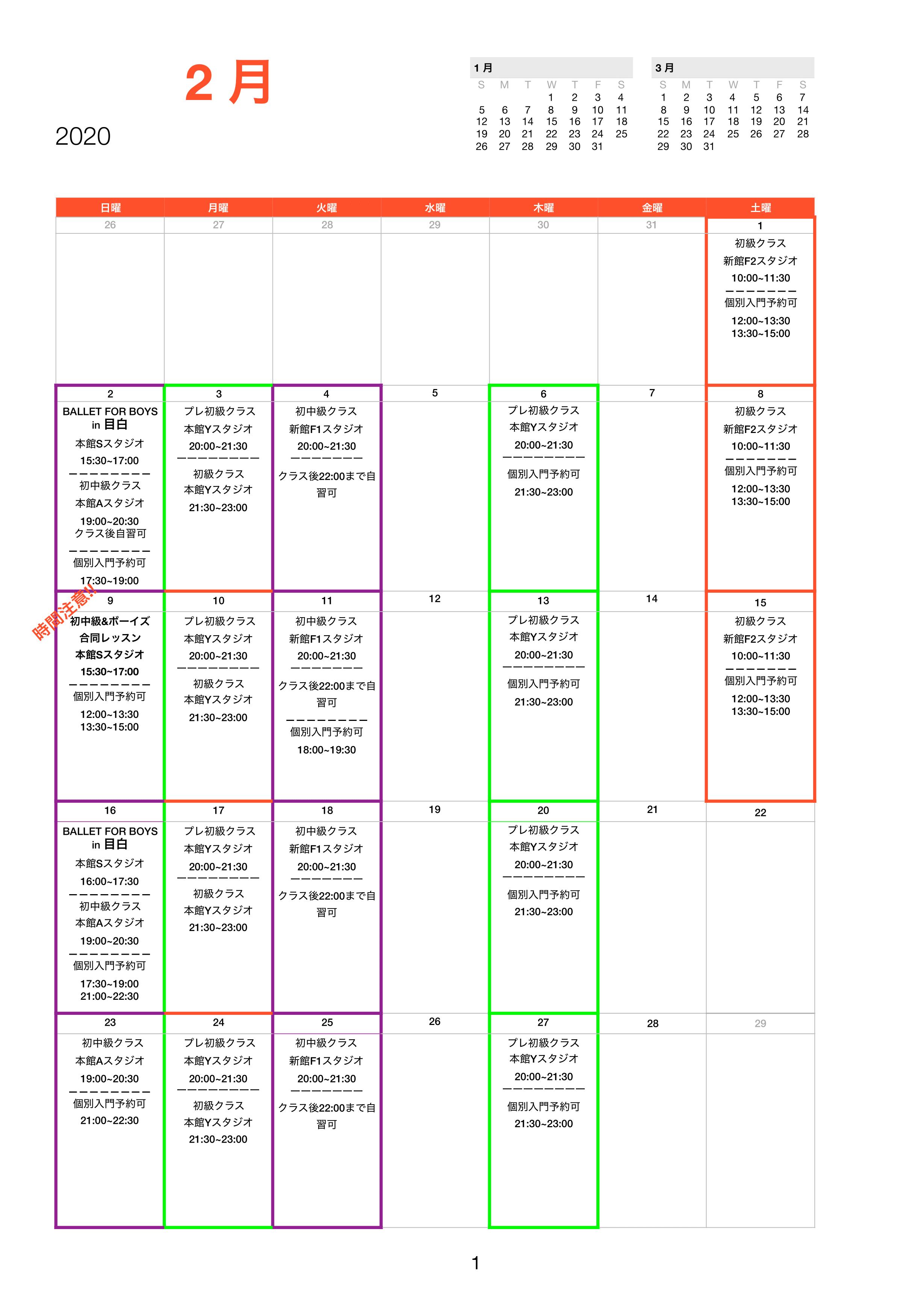 BFMsch2020:2v5-1