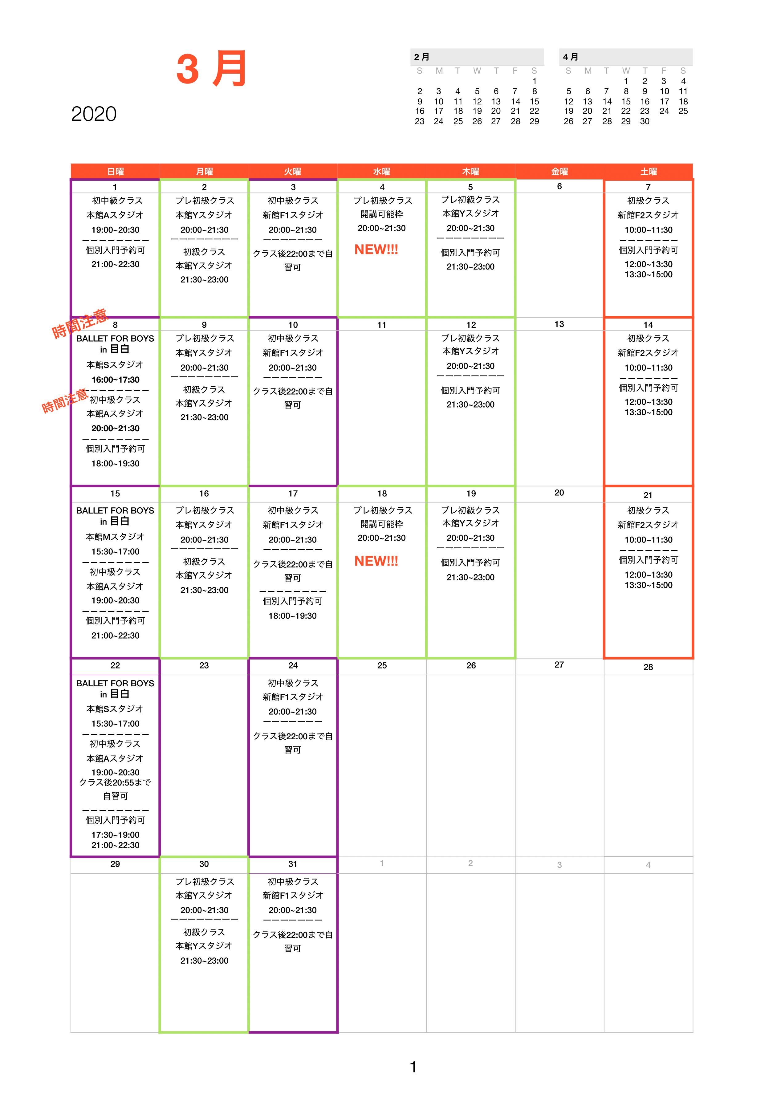 BFMsch2020:3v3-1