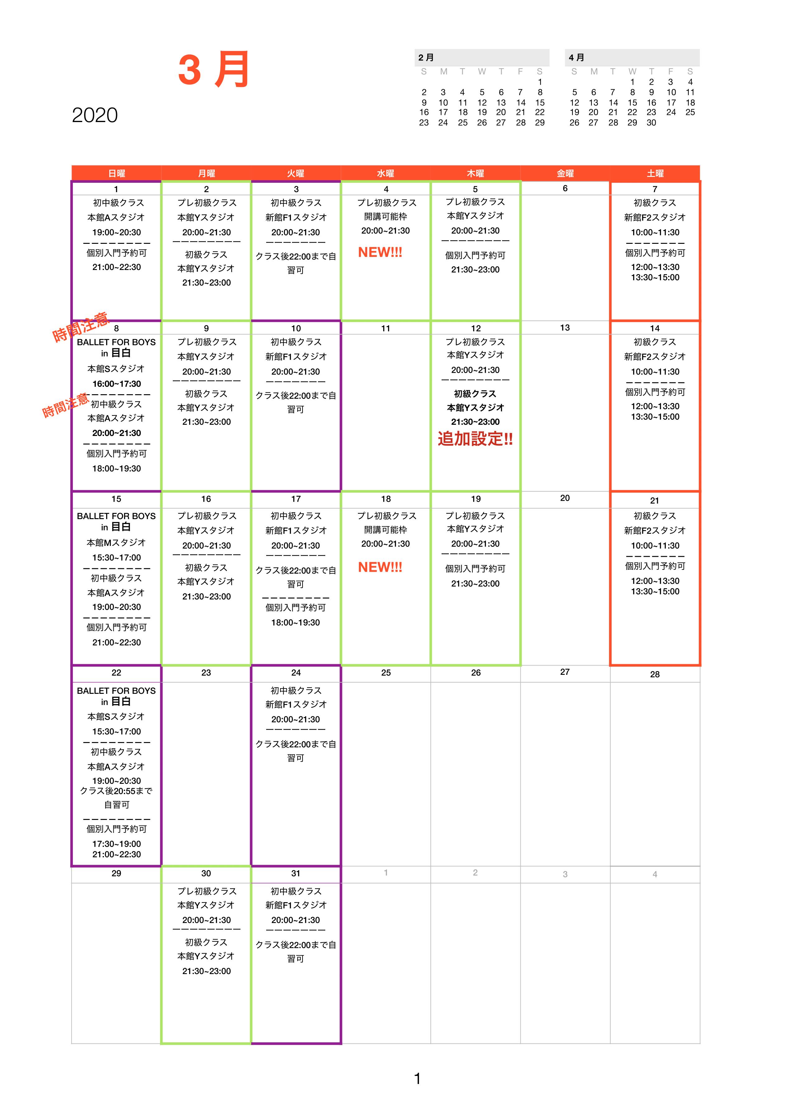 BFMsch2020:3v4-1
