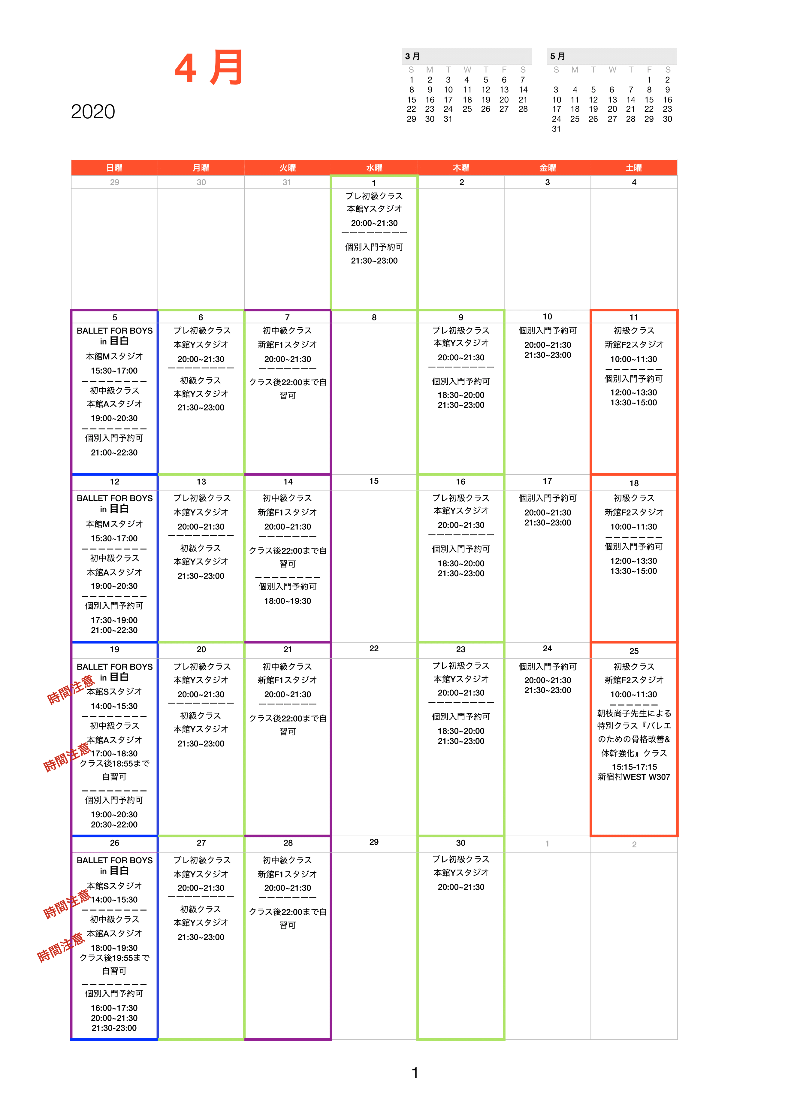 BFMsch2020:4v3-1