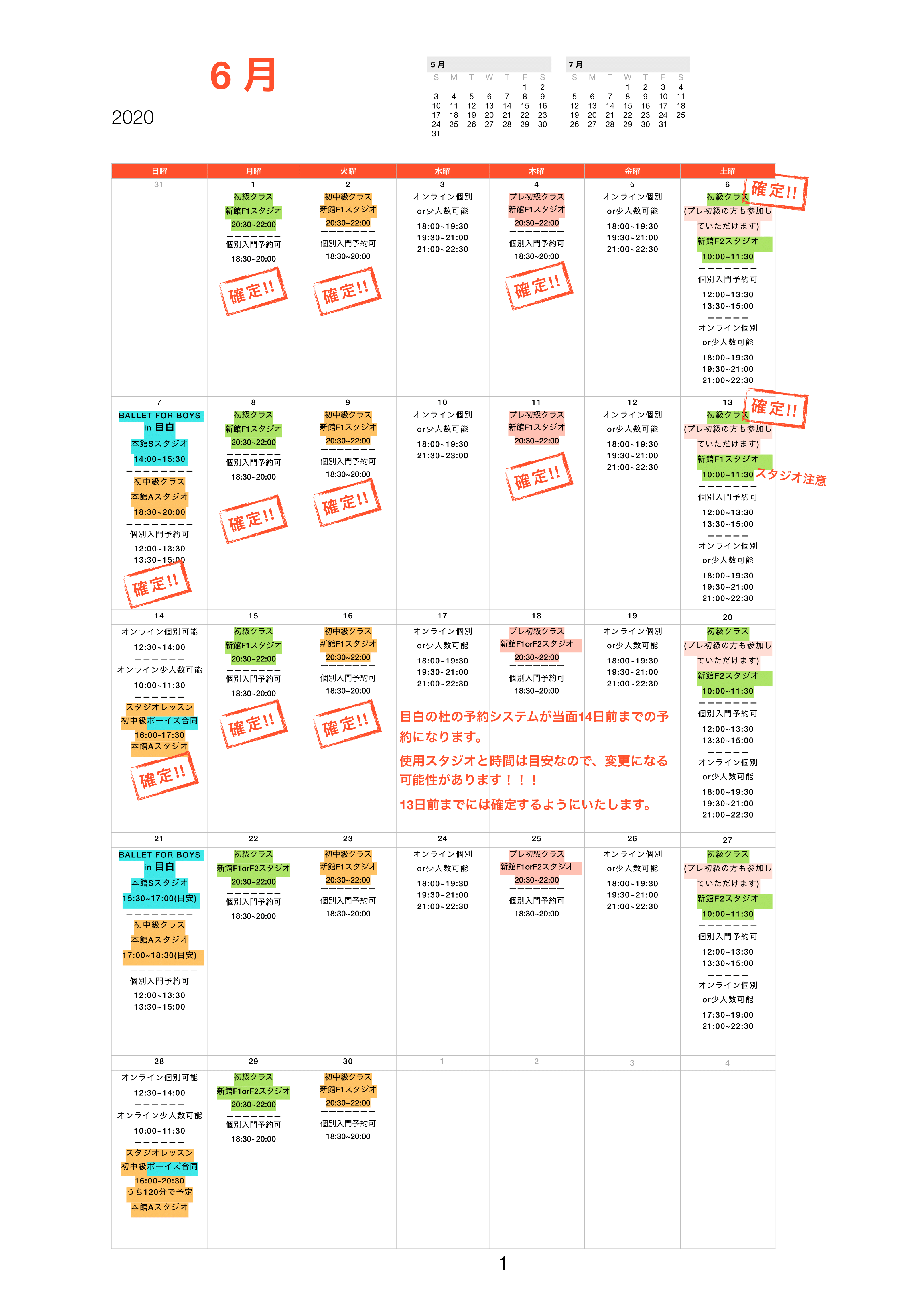 BFMsch2020:6V5-1