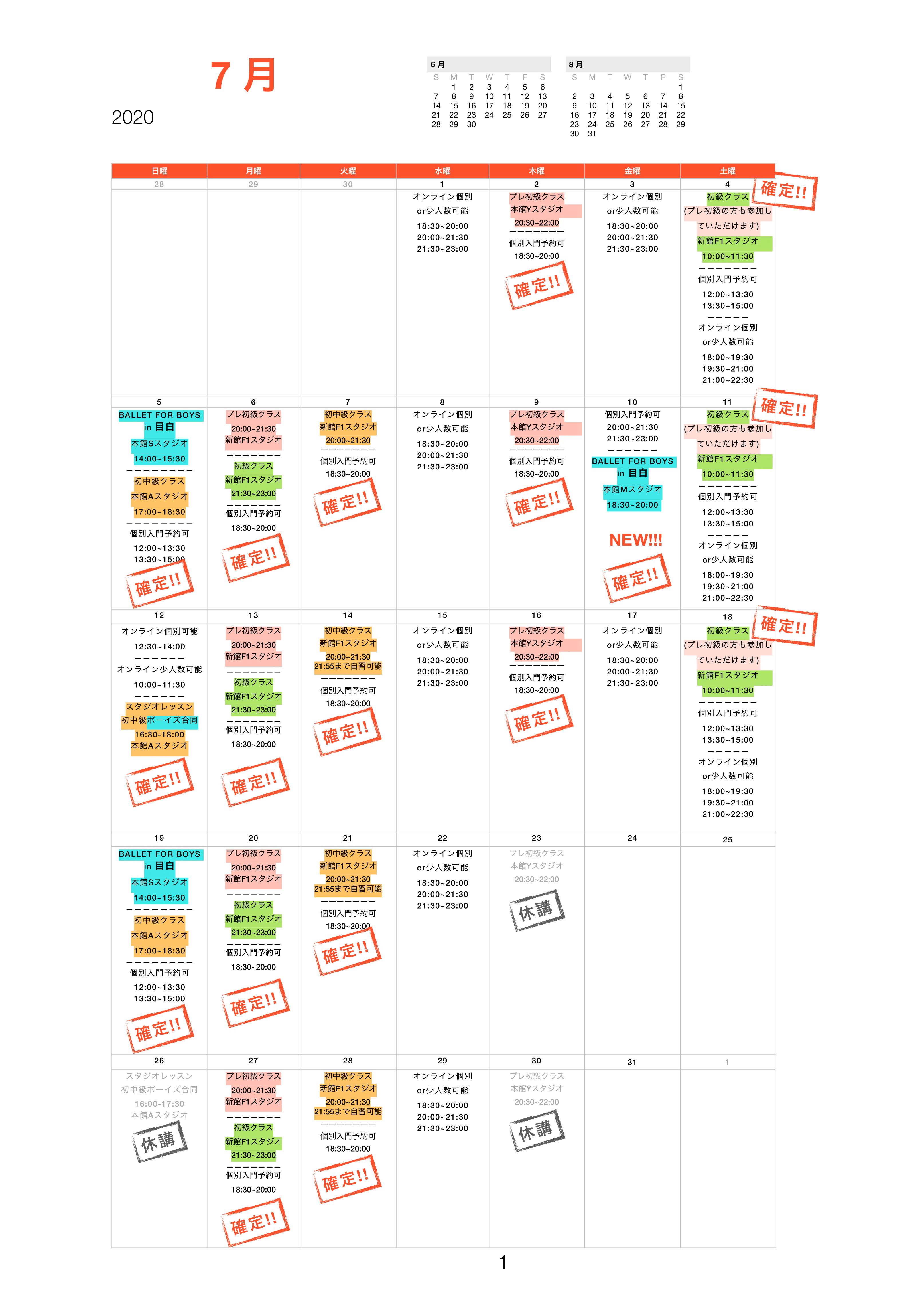 BFMsch2020:7V8-1