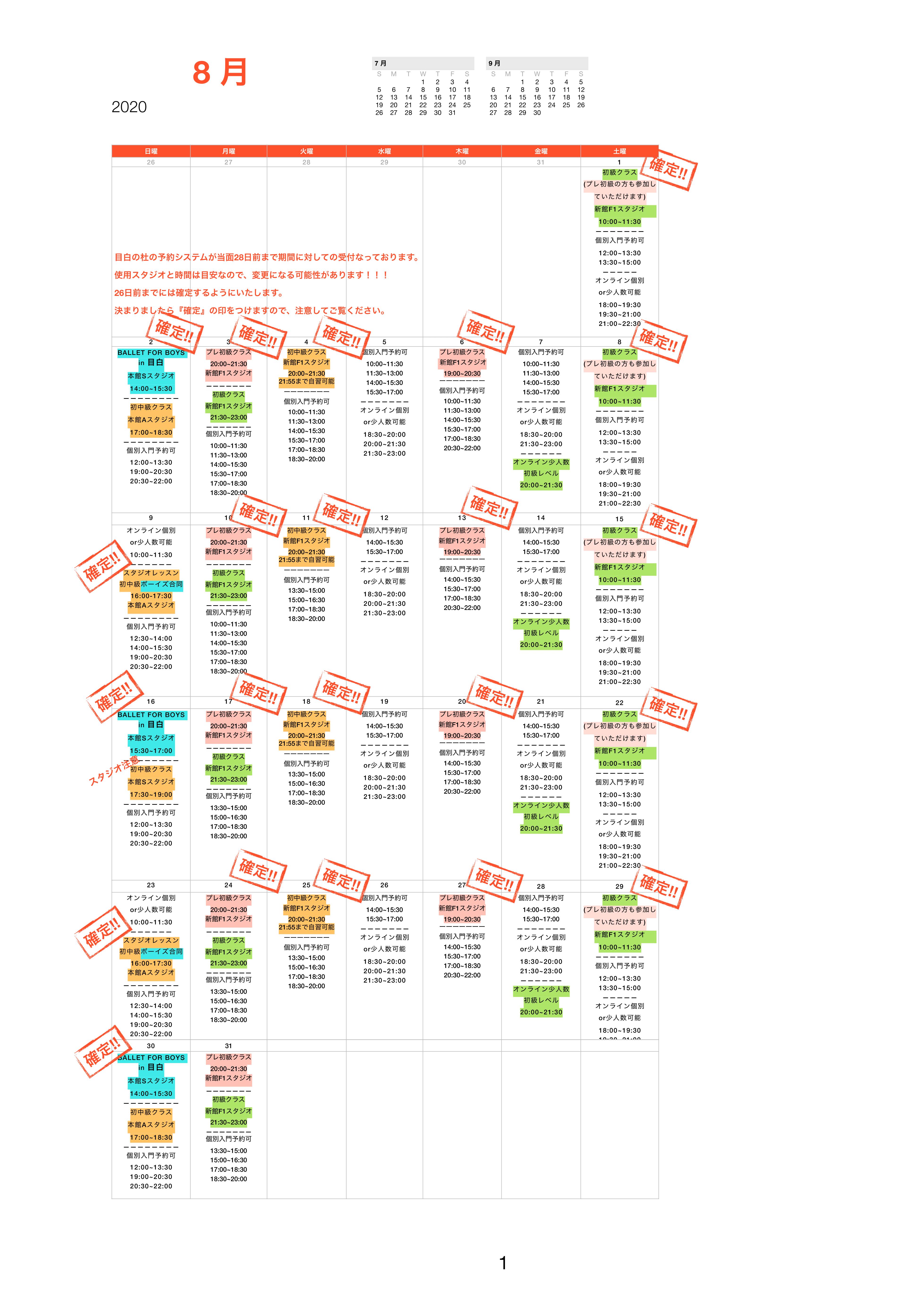 BFMsch2020:8v9-2-1