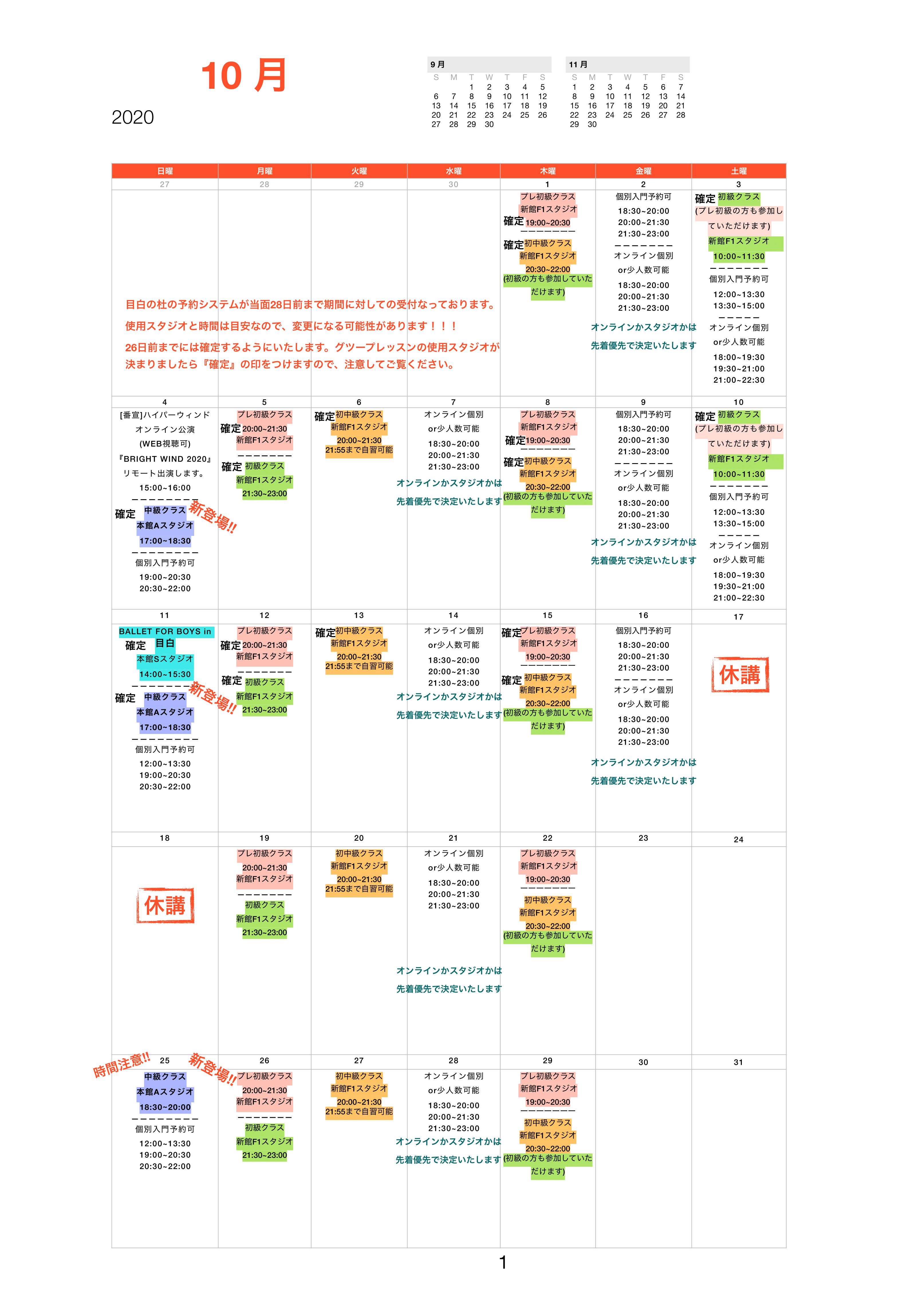 BFMsch2020:10v7-1