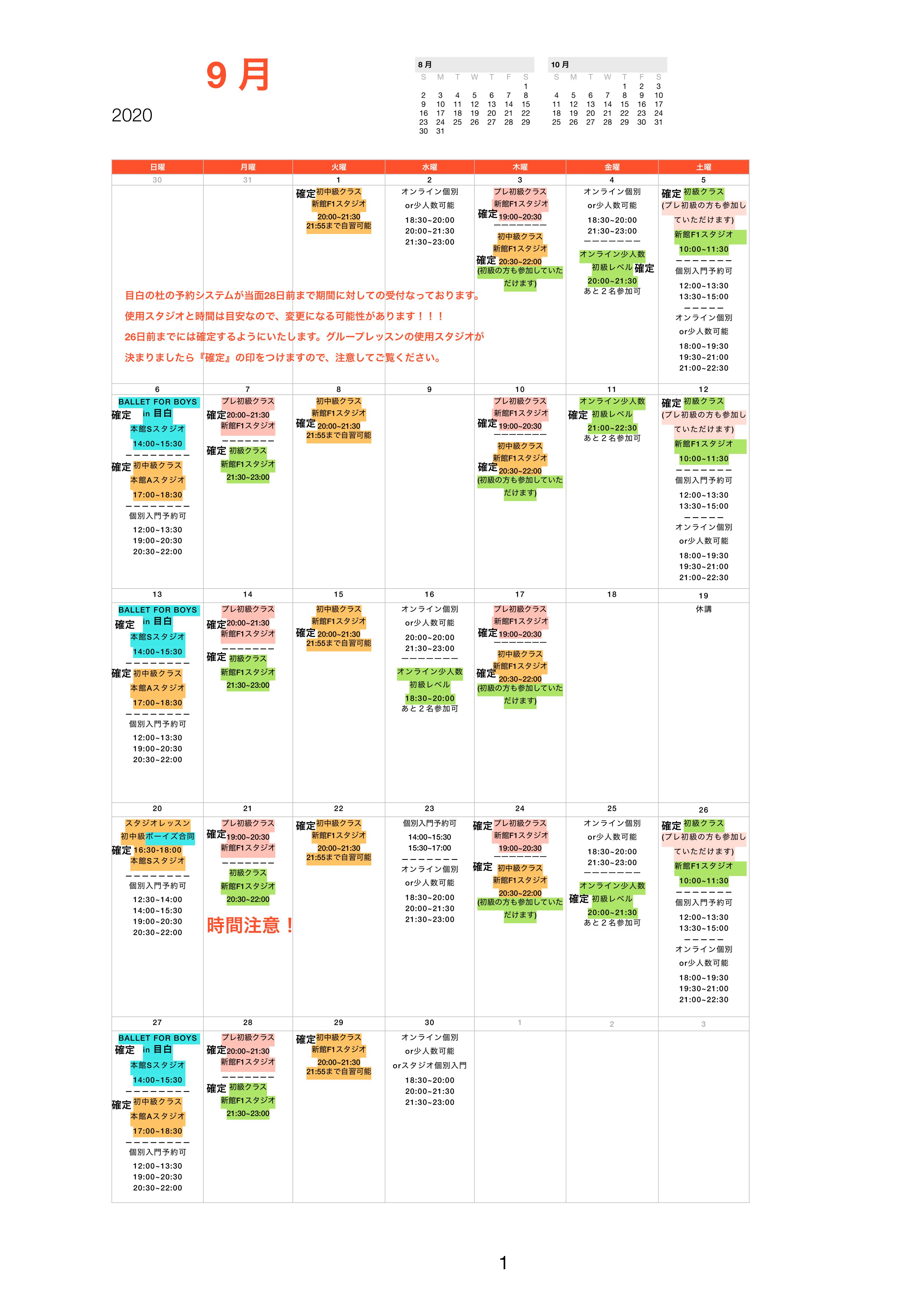 BFMsch2020:9v10-1