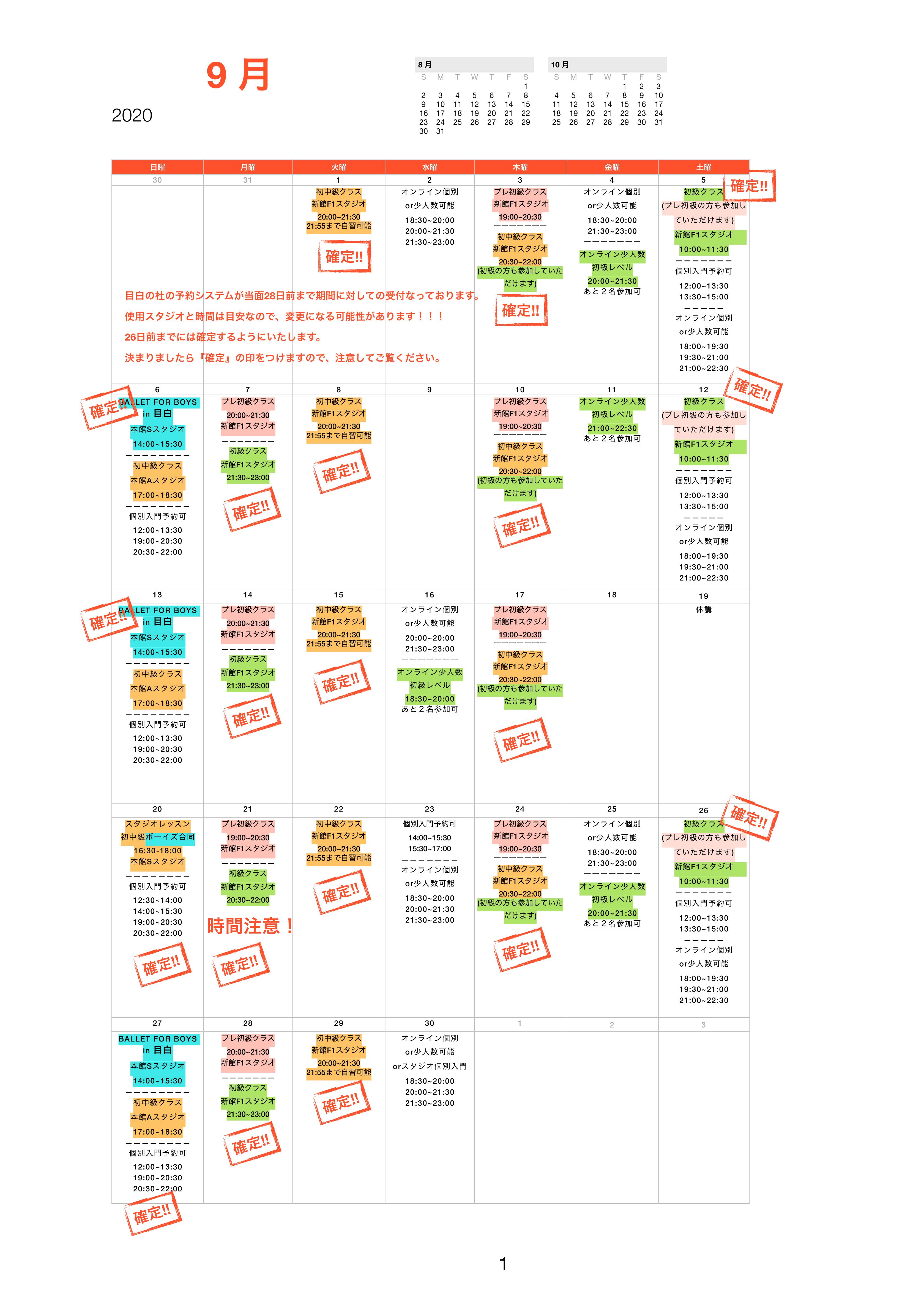 BFMsch2020:9v9-1