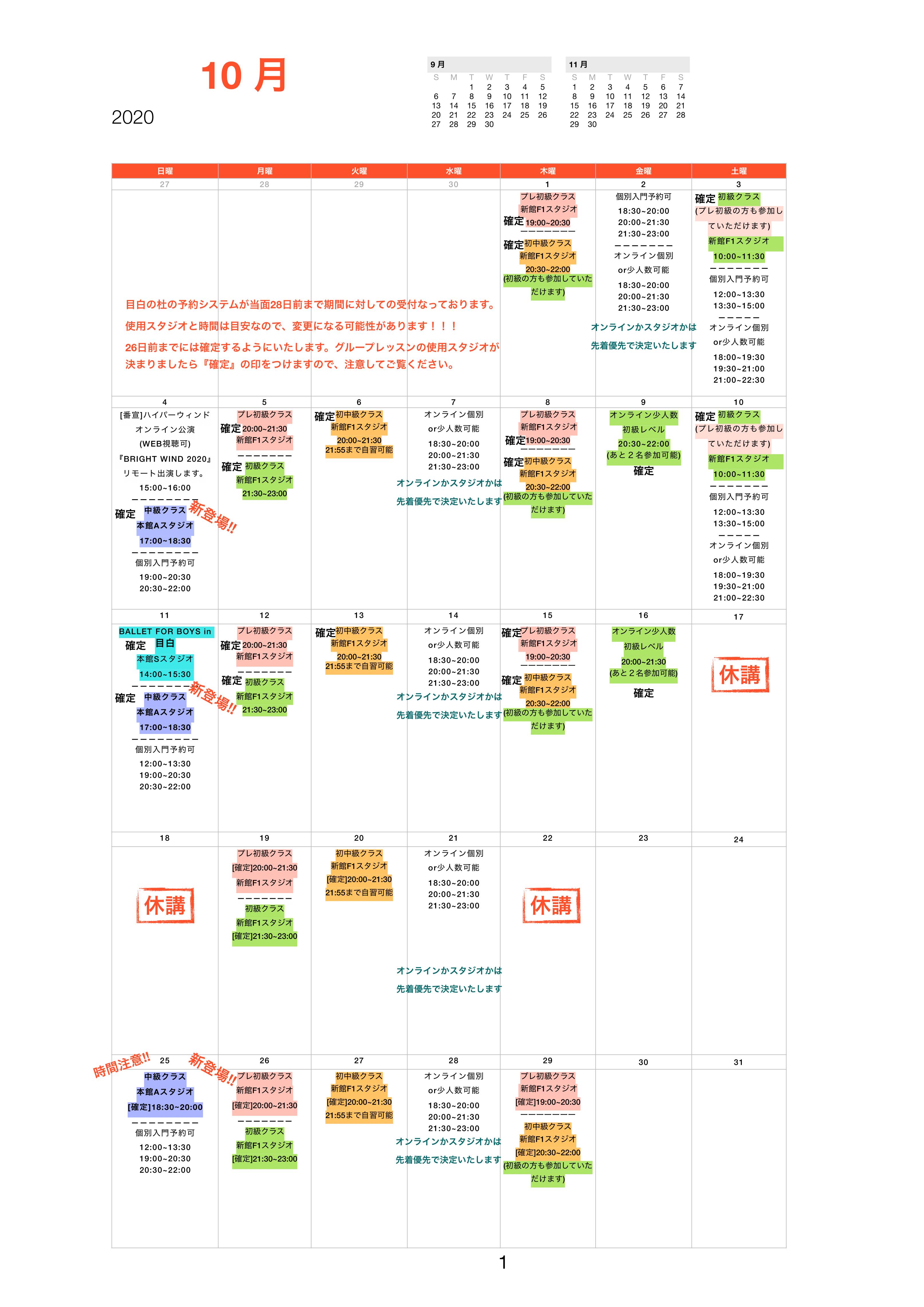 BFMsch2020:10v10-1