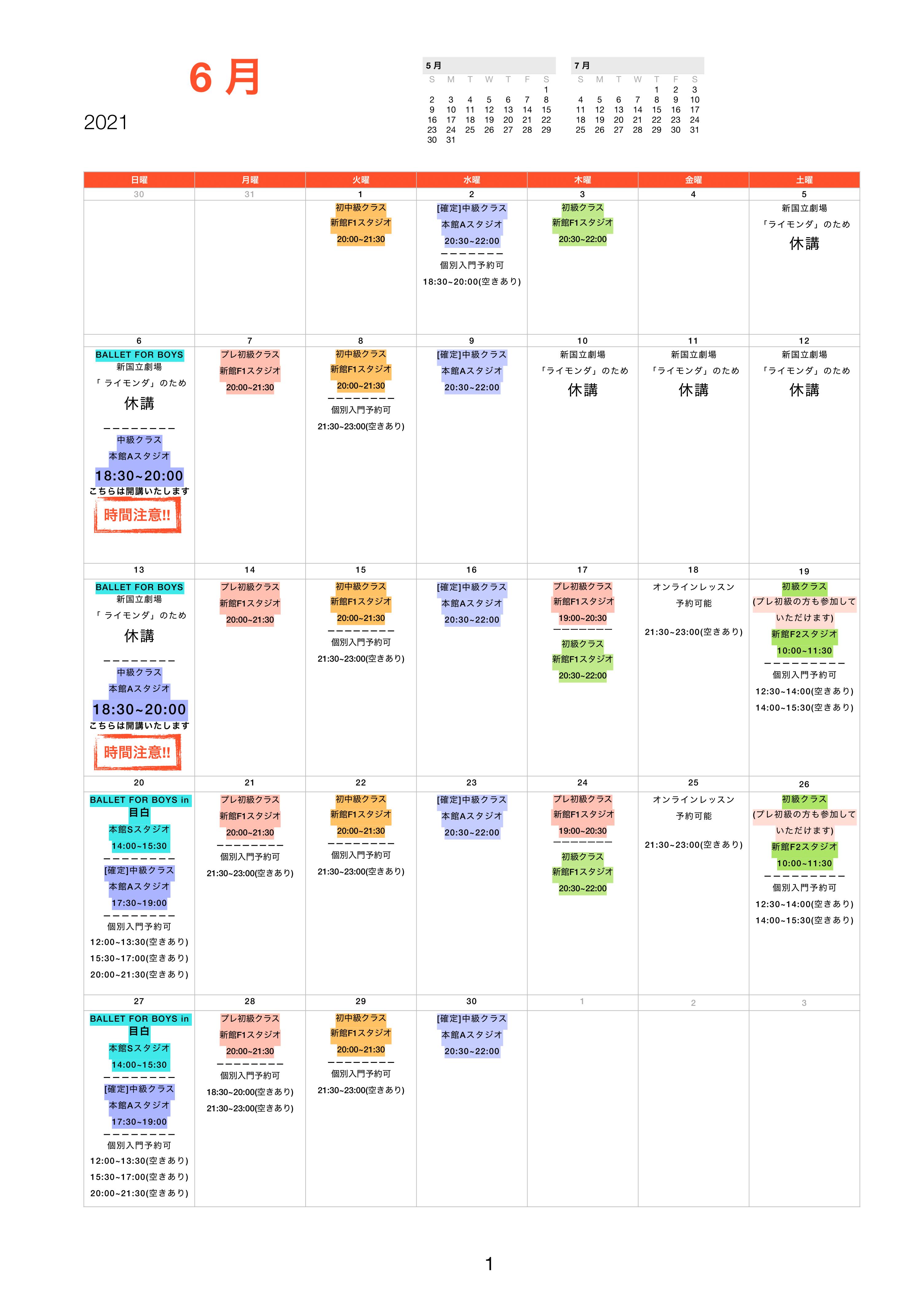 BFMsch2021:6v1-1