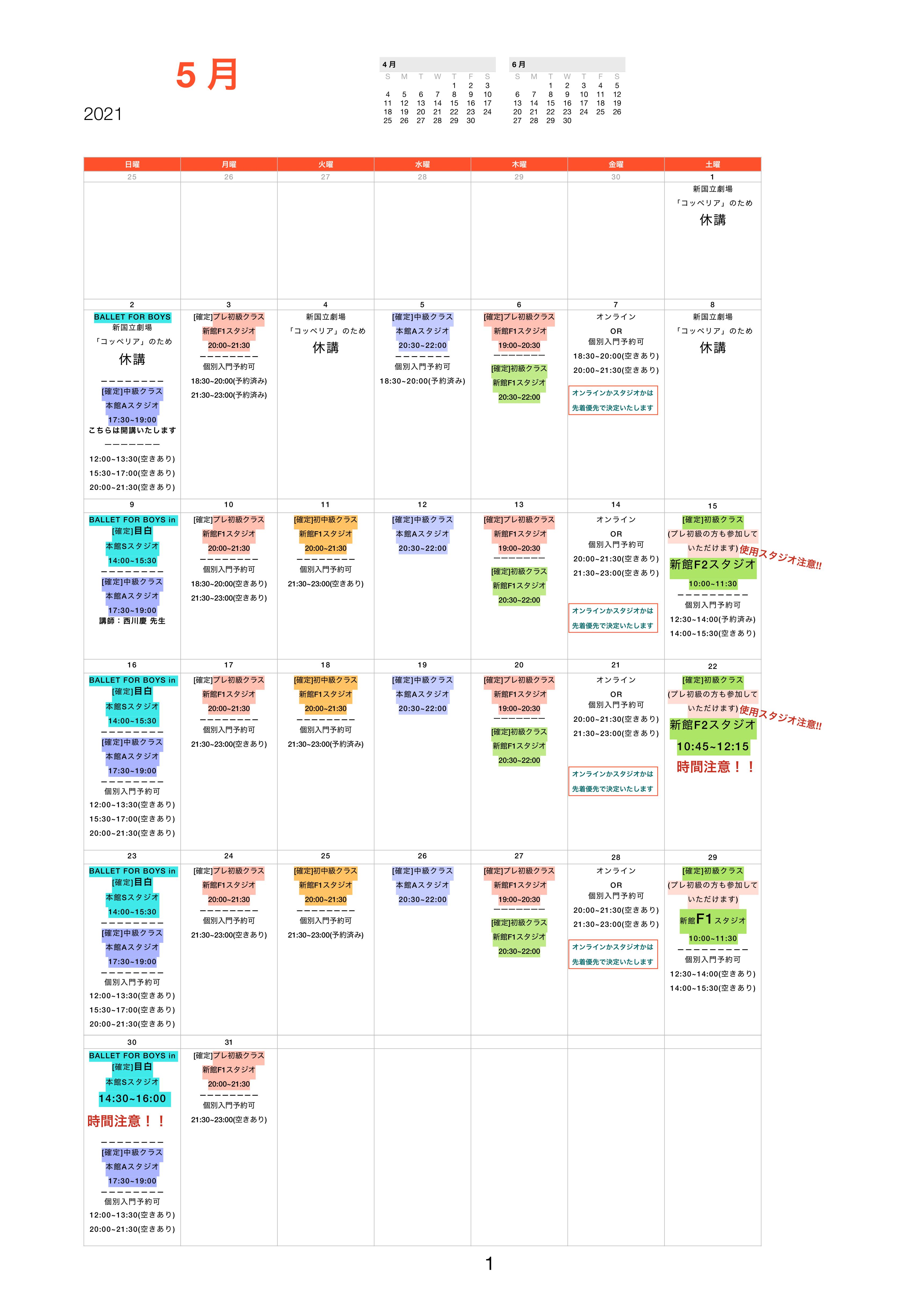 BFMsch2021:5v10-1