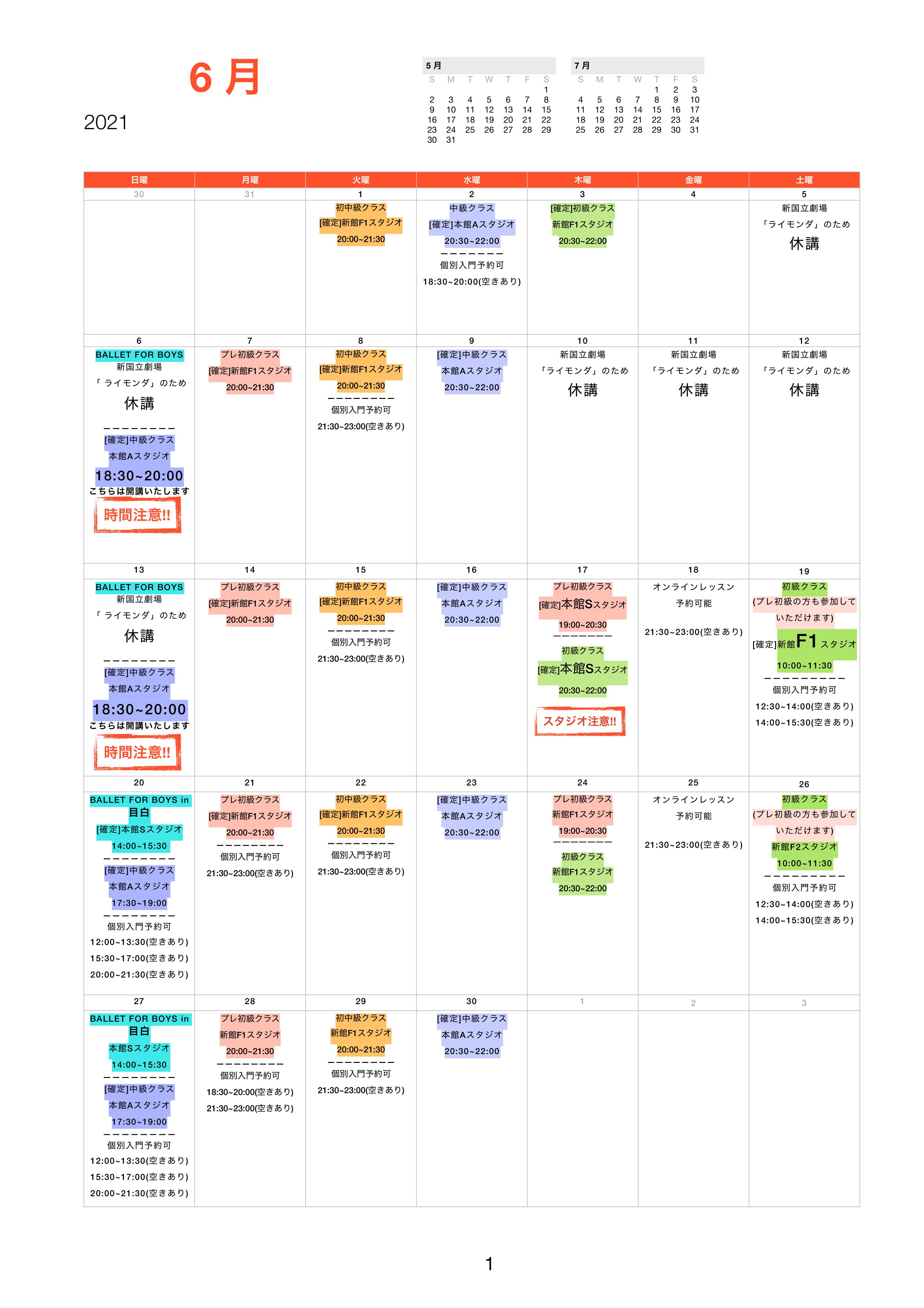 BFMsch2021:6v2-1