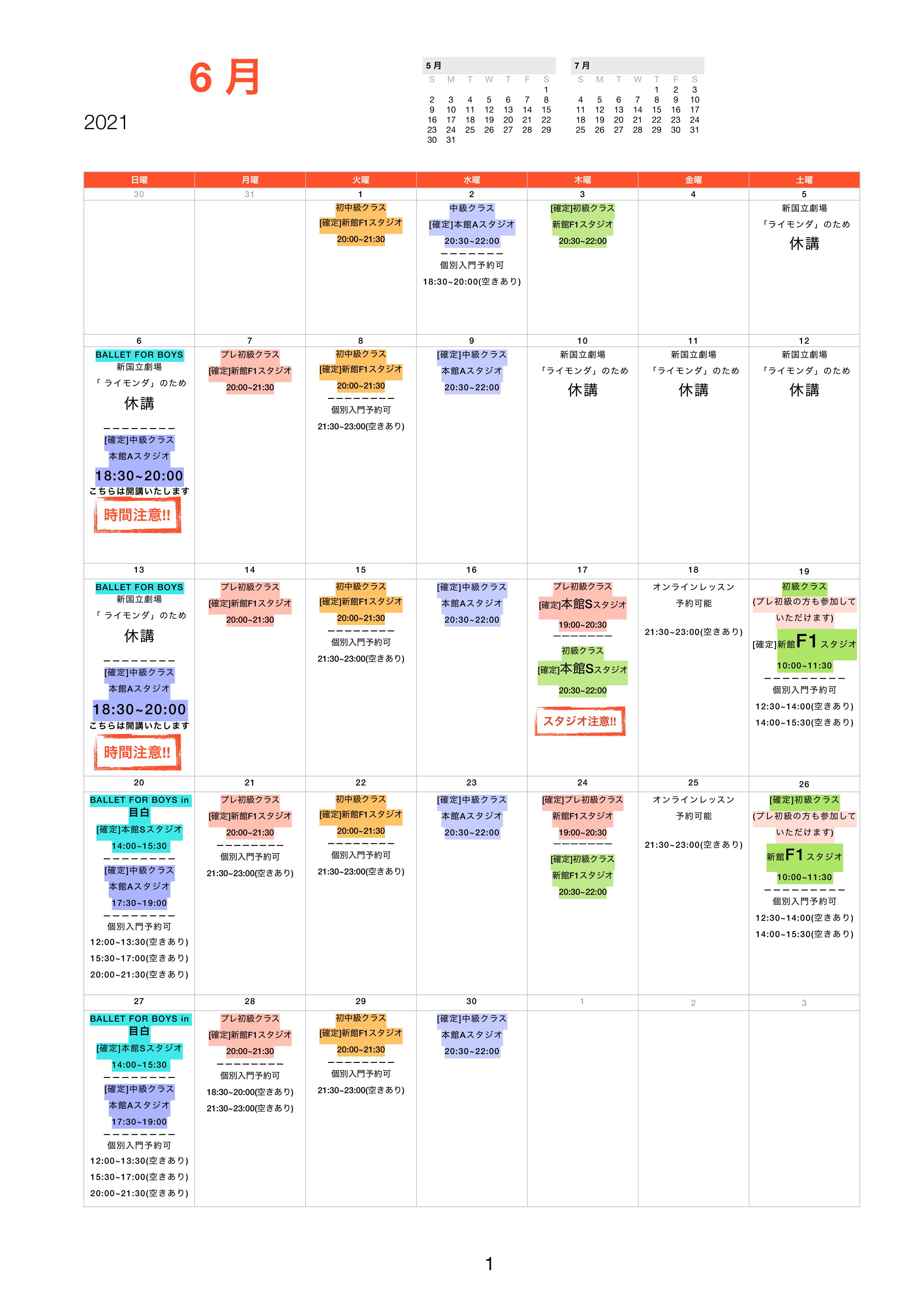 BFMsch2021:6v5-1