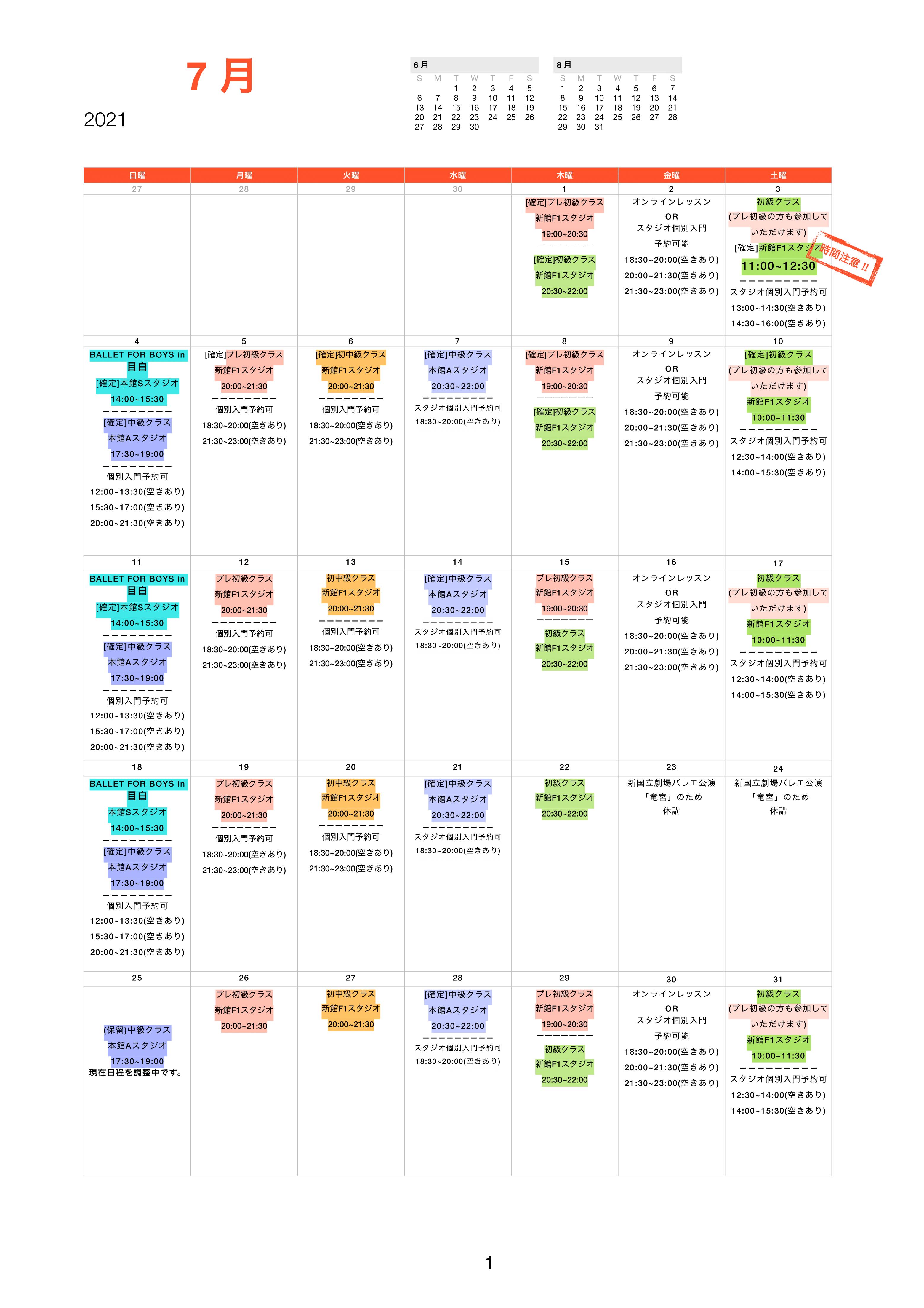 BFMsch2021:7v2-1